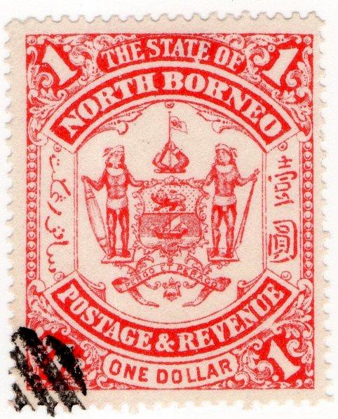 (I.B) British North Borneo Postal : State $1