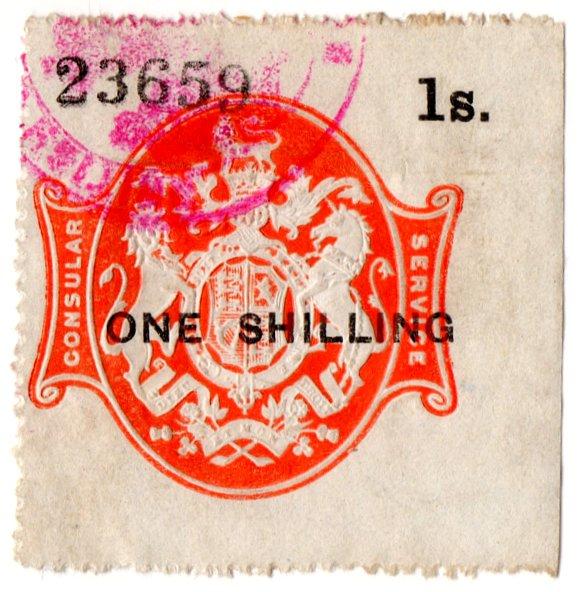 (I.B) QV Revenue : Consular Service 1/-