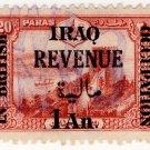 (I.B) Iraq Revenue : Duty Stamp 1a on 20pa OP