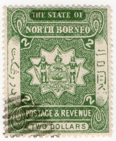 (I.B) British North Borneo Postal : State $2