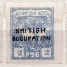 (I.B) Batum : British Occupation Overprint Collection (A)