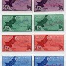 (I.B) Bangladesh Postal : Independence Overprints Collection