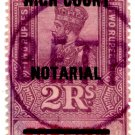 (I.B) India Revenue : High Court Notarial 2R OP
