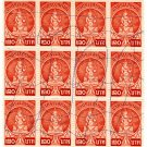 (I.B) Thailand Revenue : Duty Stamp 2B