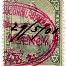 (I.B) Trinidad Revenue : Duty Stamp £1
