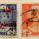 (I.B) Iraq Revenue : Duty Stamp Overprints (Palestine Charity Surcharge)