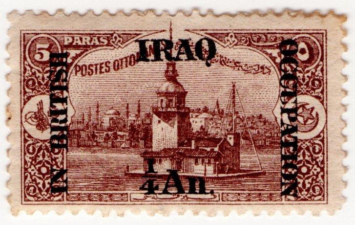 (I.B) Iraq Postal : British Occupation Overprint ¼a