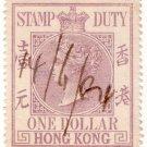 (I.B) Hong Kong Revenue : Stamp Duty $1