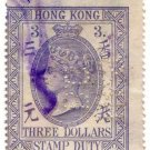 (I.B) Hong Kong Revenue : Stamp Duty $3 (H&SBC perfin)