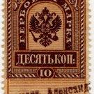 (I.B) Russia Revenue : Duty Stamp 10k