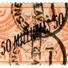(I.B) Egypt Revenue : Salt Duty 50m on 500m OP