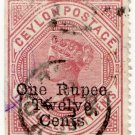 (I.B) Ceylon Postal : 1R 12c on 2R 50c Rose OP