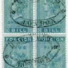 (I.B) QV Revenue : Foreign Bill 20/-