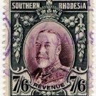 (I.B) Southern Rhodesia Revenue : Duty Stamp 7/6d