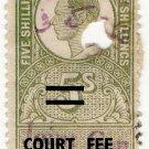(I.B) Trucial States Revenue : Court Fee 5R