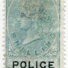 (I.B) QV Revenue : Police Courts 1/- (1876)