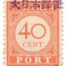 (I.B) Netherlands Indies Postal : Postage Due 40c (Japanese Occupation OP)