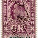 (I.B) India Revenue : Special Adhesive 6R