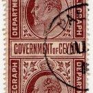 (I.B) Ceylon Telegraphs : 5c (not Colombo)