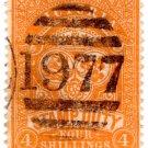 (I.B) Australia - Victoria Revenue : Stamp Duty 4/- (Rialto postmark)