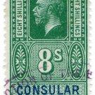 (I.B) George V Revenue : Consular Service 8/-
