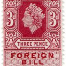 (I.B) Elizabeth II Revenue : Foreign Bill 3d