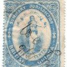 (I.B) British Guiana Revenue : Summary Jurisdiction 60c