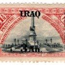 (I.B) Iraq Postal : British Occupation 3a on 1½p OP