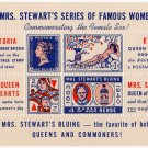 (I.B) US Cinderella : Mrs Stewart's Bluing Mini-Sheet (Issue 2)