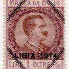 (I.B) Italy (Libya) Revenue : Marca da Bollo 1L + 2/10c (1914)