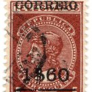 (I.B) Portugal Telegraphs : 5c with $1.60 Postal Overprint