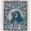 (I.B) Somalia Revenue : Marca da Bollo 5s