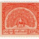 (I.B) Burma Telegraphs : New Currency 10p