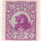 (I.B) Somalia Revenue : Marca da Bollo 10s
