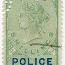 (I.B) QV Revenue : Police Courts 2/- (1882)