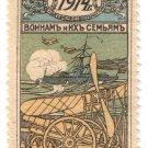 (I.B) Russia Cinderella : St Petersburgh War Charity 10k (1914)