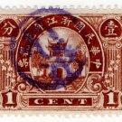 (I.B) China Revenue : Duty Stamp 1c