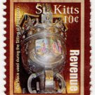 (I.B) St Kitts Revenue : Duty Stamp 5c (unlisted)