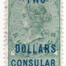 (I.B) QV Revenue : Consular Service $2 on 2/- OP