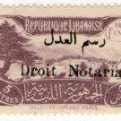 (I.B) Lebanon Revenue : Notarial 5pi (overprint)