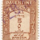 (I.B) Palestine Revenue : Duty Stamp 5m