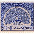 (I.B) Burma Telegraphs : New Currency 50p