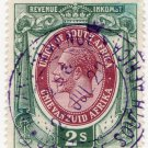 (I.B) South Africa Revenue : Duty Stamp 2/- (Inland Revenue)