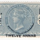 (I.B) India Revenue : Special Adhesive 12a on 8R OP