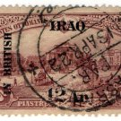 (I.B) Iraq Postal : British Occupation 12a on 5pi OP (Basra)
