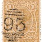 (I.B) Australia - Victoria Revenue : Stamp Duty 1d (Cathcart postal)