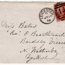 (I.B) QV Postal Cover : Leicester to Wetherby 1d (plate 212)
