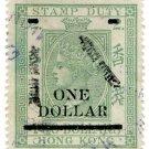 (I.B) Hong Kong Revenue : Stamp Duty $1 on $2 OP