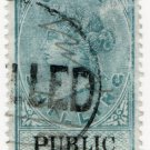 (I.B) QV Revenue : Public Records 1/- (1879)