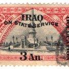 (I.B) Iraq Postal : British Occupation : 3a on 1½pi (State Service)